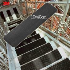 한국쓰리엠 요철용테이프(흑색10cm*40cm)
