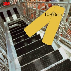 한국쓰리엠 요철용테이프(노랑10cm*60cm)